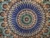 Une Frise Mosquée de Paris