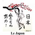 «Notre Effort», le journal de l'Église Protestante Unie d'Argenteuil, Asnières, Bois-Colombes et Colombes. Notre Effort N° 402 « Le Japon» Le N° 402 de Notre Effort dont le dossier est […]
